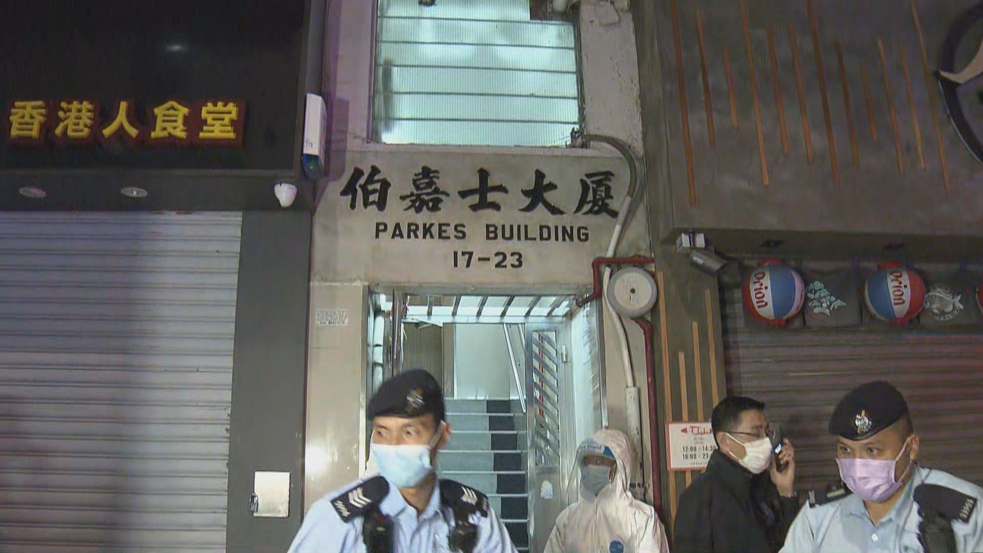 染變種病毒印裔男及女友人涉隱瞞柴灣聚會被捕 周一提堂