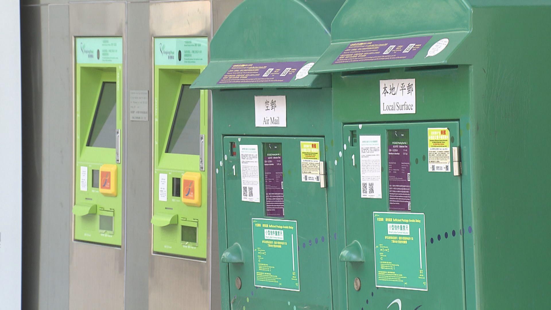 香港郵政一名郵差初步確診