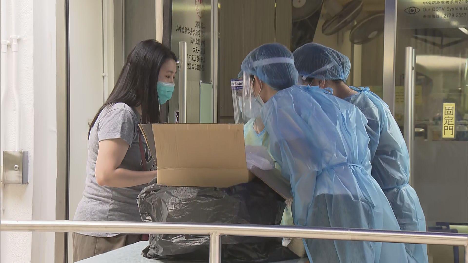 參與新冠病毒孕婦檢測計劃人士可領取採樣套裝