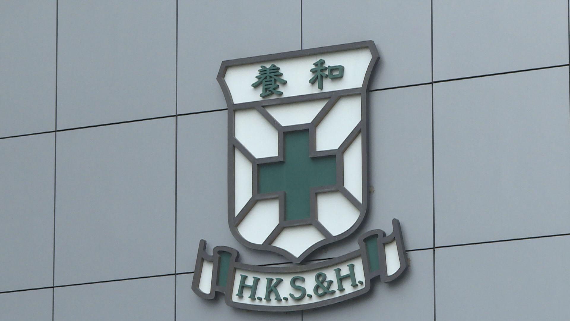 有私家醫院要求病人入院前先進行病毒測試