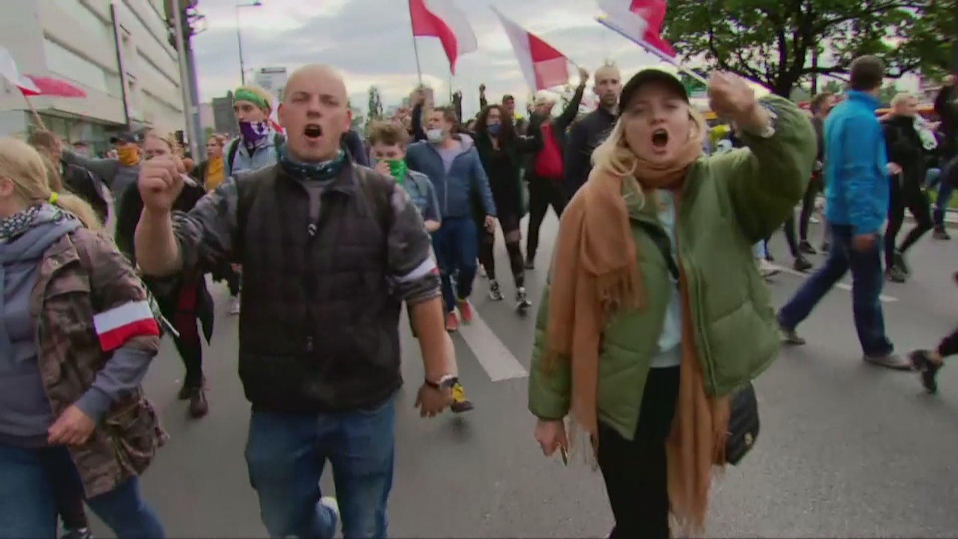 歐洲多國有示威抗議限制措施