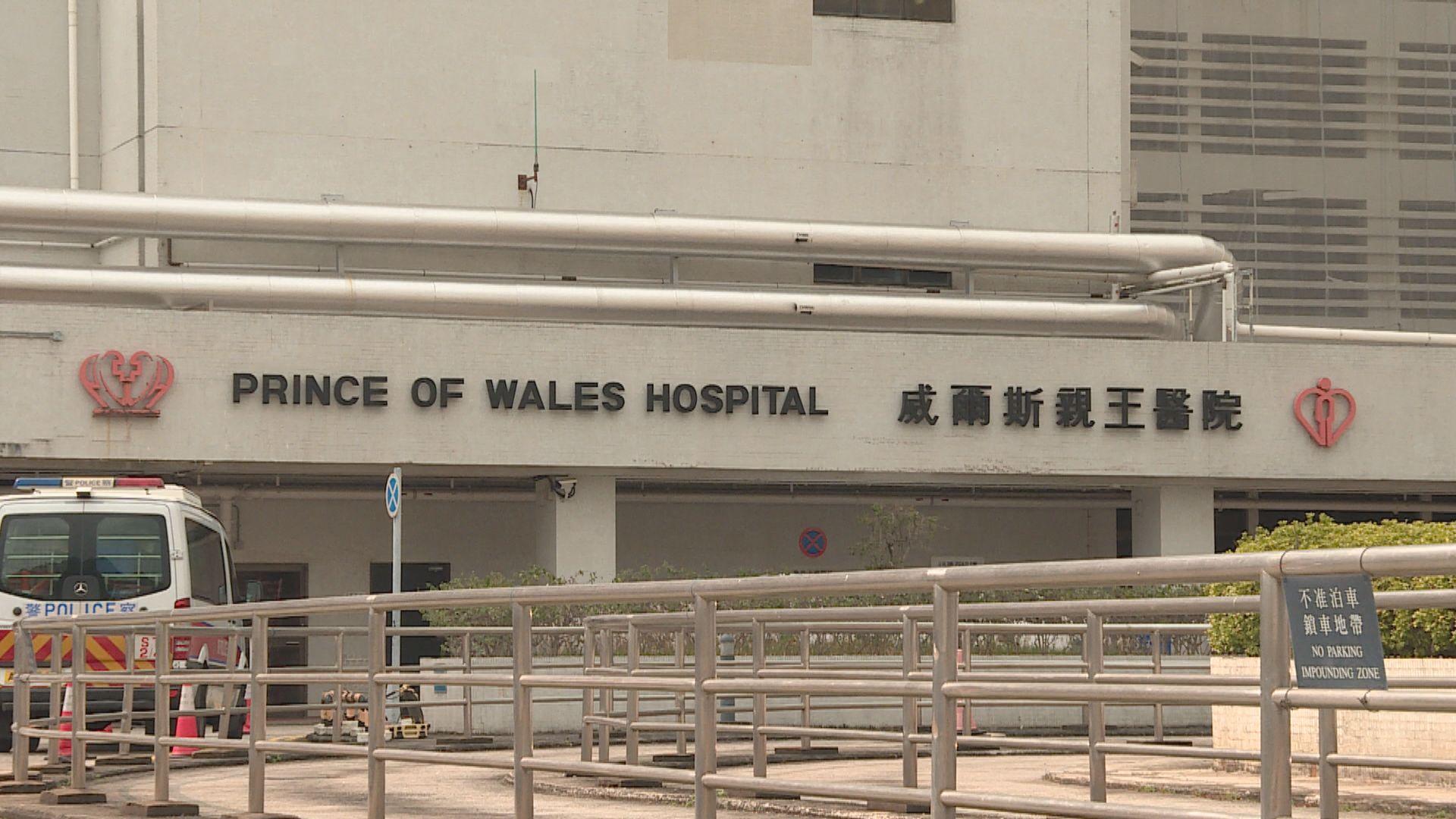 消息:威院一名女患者初步確診 近期沒有外遊紀錄