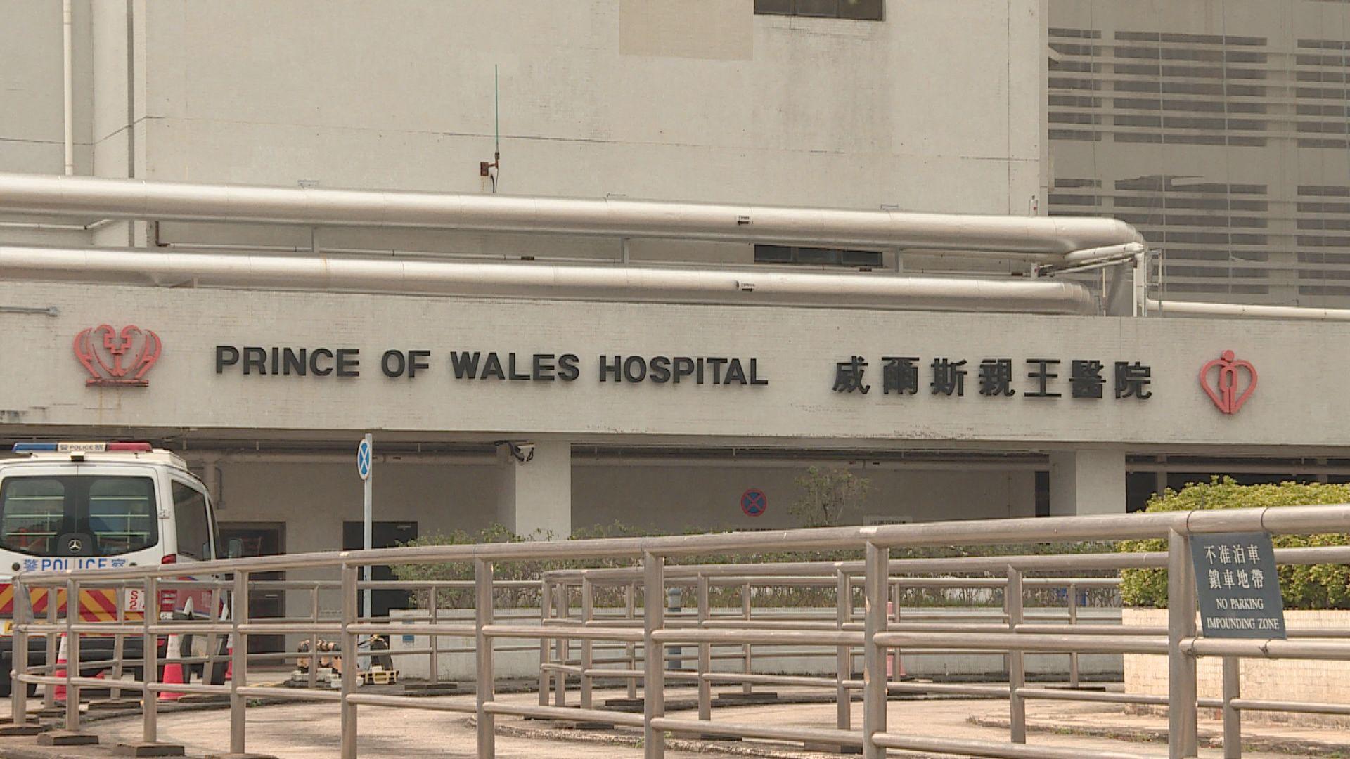 威院清潔工人初步確診 曾在病房工作無接觸病人