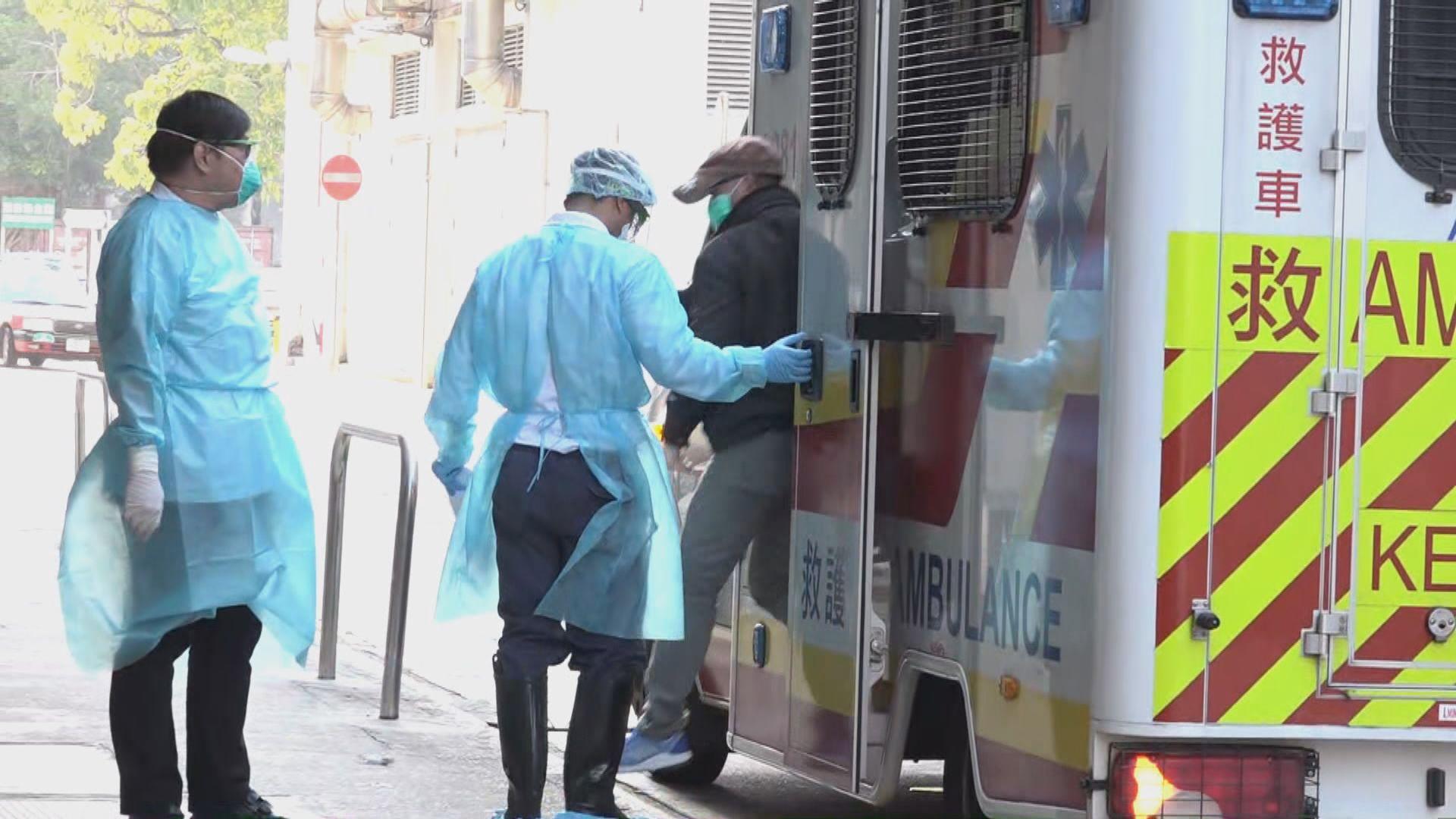 兩男子由駿洋邨送往伊利沙伯醫院