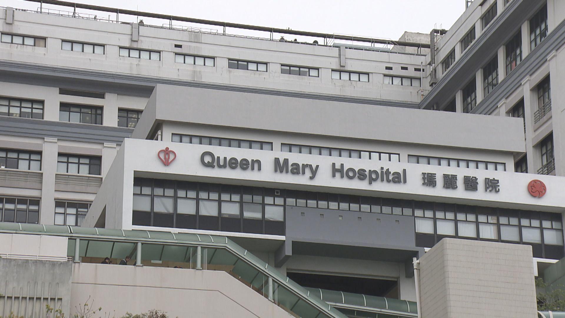 瑪麗醫院隔離病房污水渠滲漏 三人被濺中檢測陰性