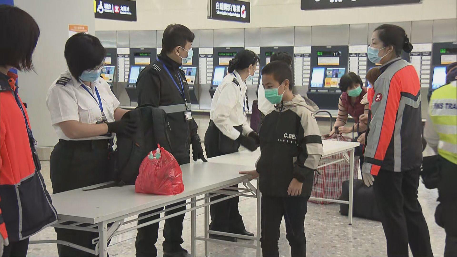 高鐵西九龍站口岸明關閉 有內地旅客改票離港