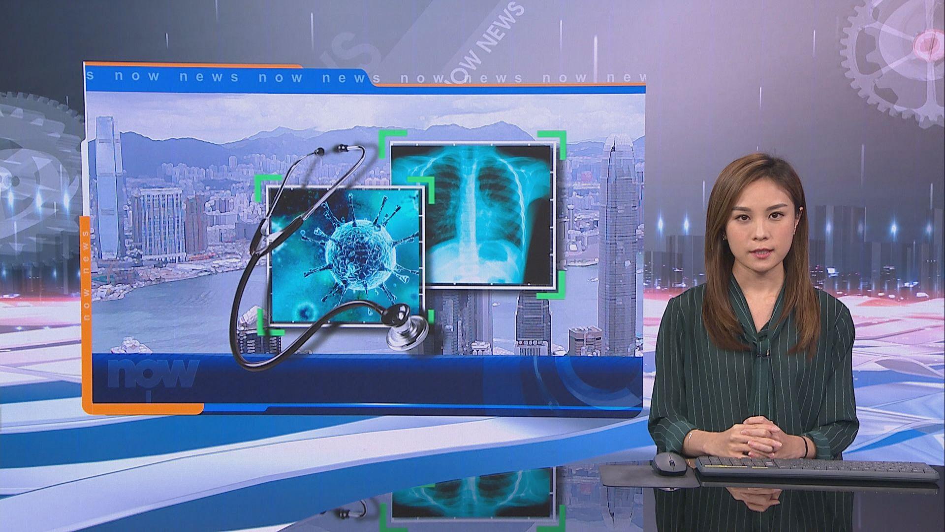【病毒殘餘】院方:肺炎康復者再呈陽性反應非再次感染