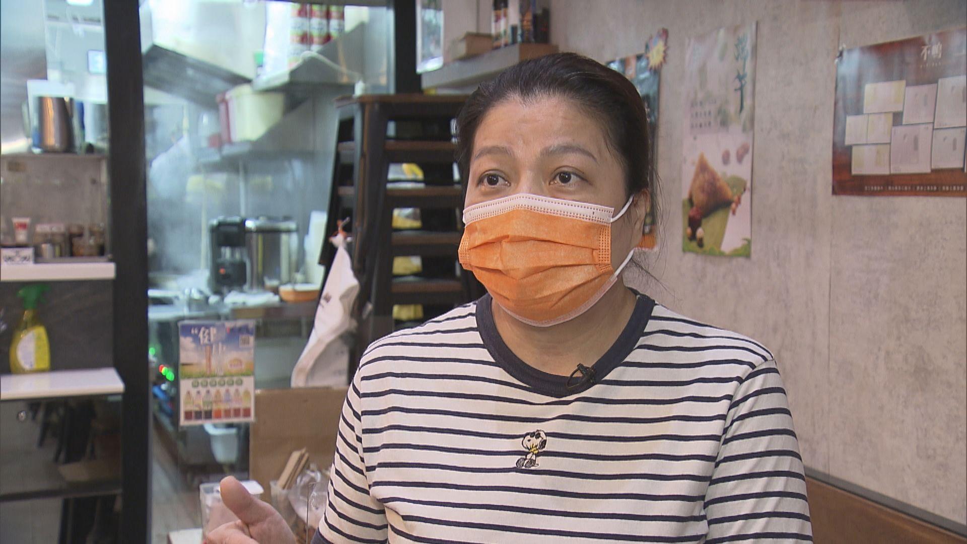政府推「疫苗氣泡」 食肆負責人:難強制員工接種疫苗