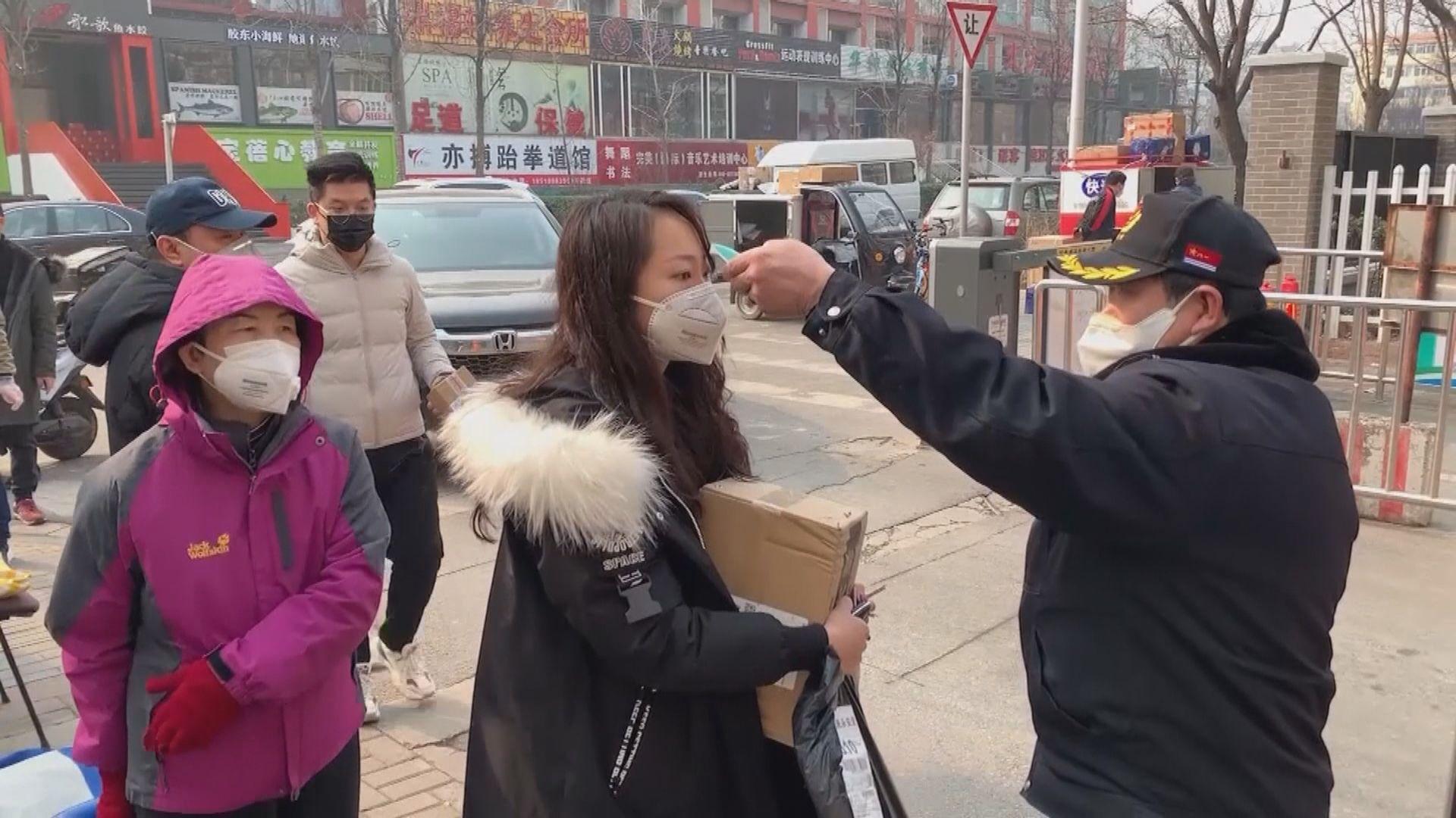 武漢和南韓呈現疫情反彈迹象 令人憂慮應否放寬限制