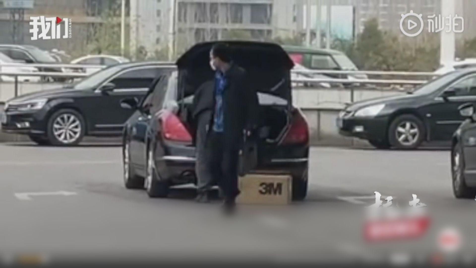 武漢市政府取用紅十字會口罩惹抨擊