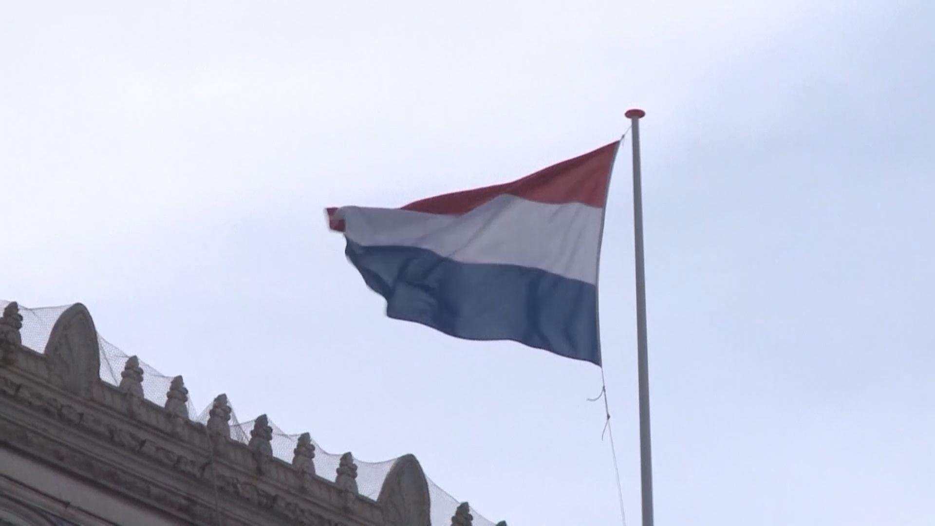 荷蘭及比利時出現新冠病毒二次感染個案