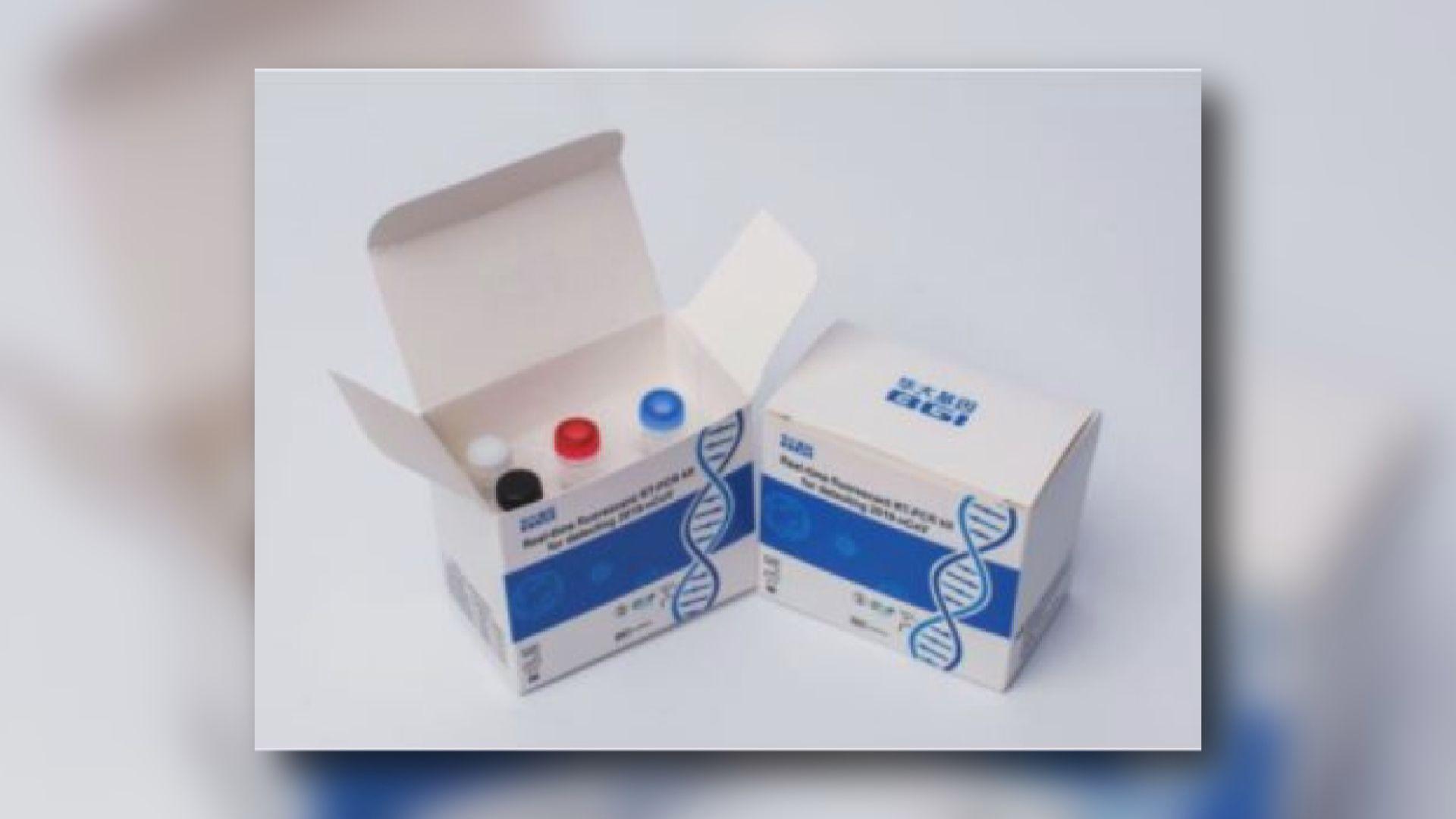 瑞典通報華大基因生產病毒檢測套裝有缺陷 世衛:已啟動投訴機制