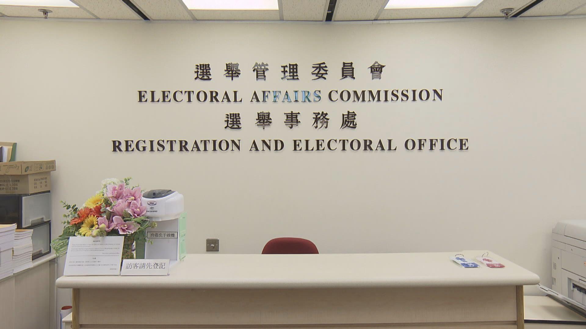 選舉事務處及水務署分別有員工確診及初步確診