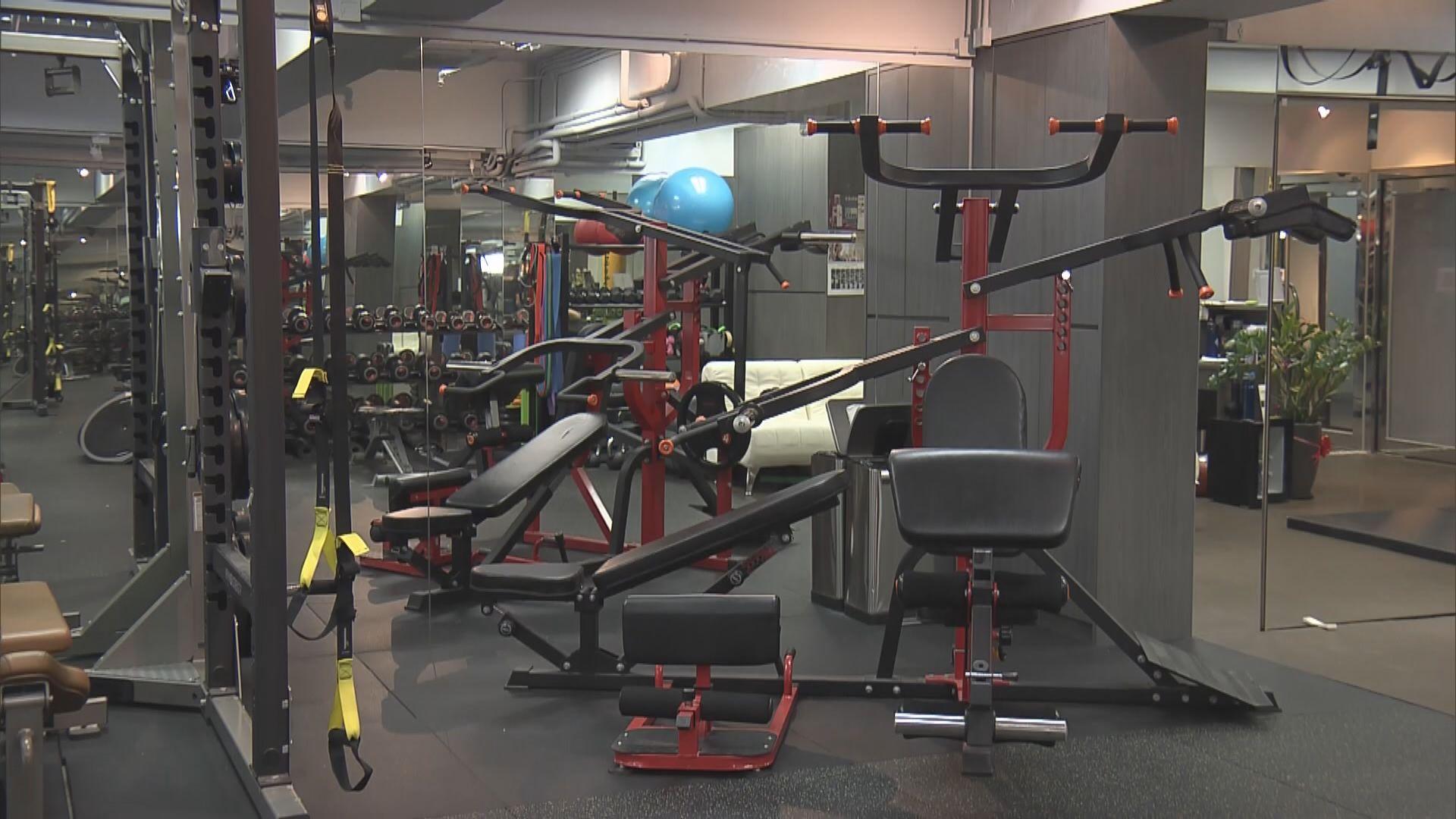 消息:健身中心按摩院周五起可有條件重開