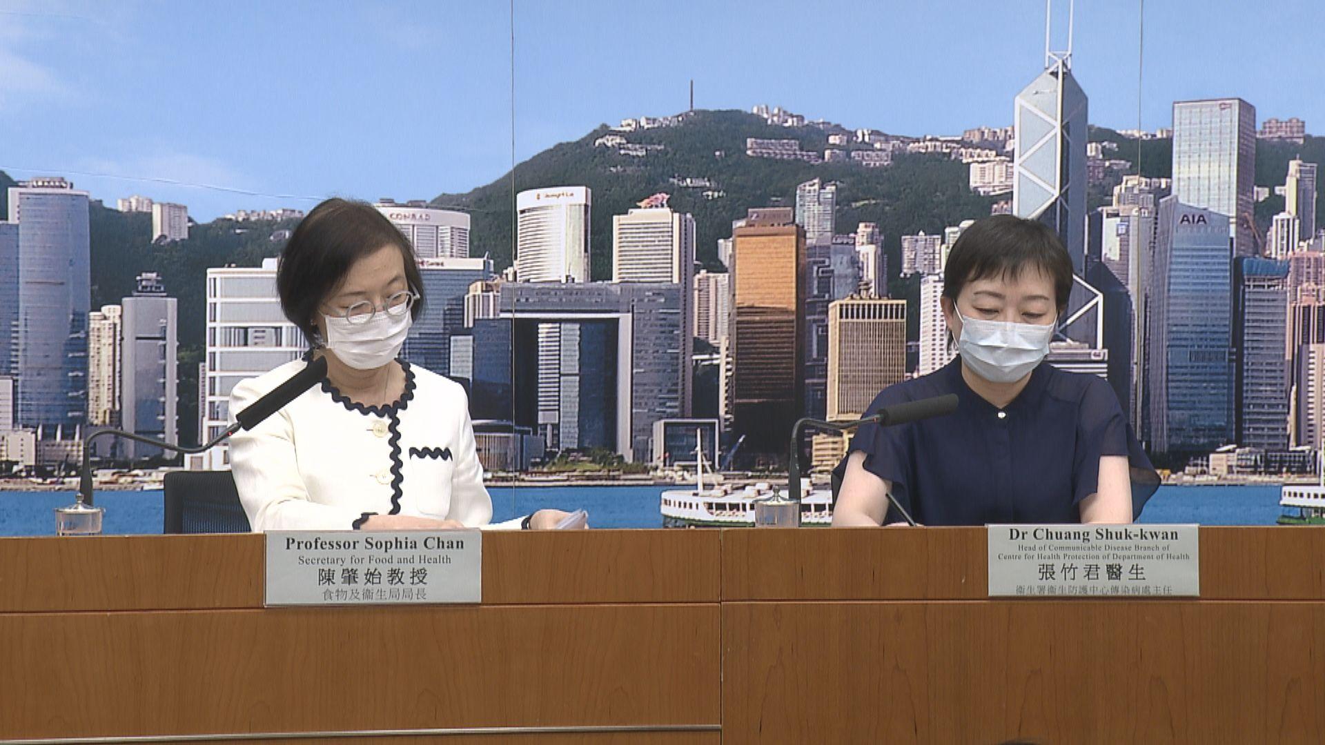 政府否認太遲收緊限制 相信措施有助控制疫情