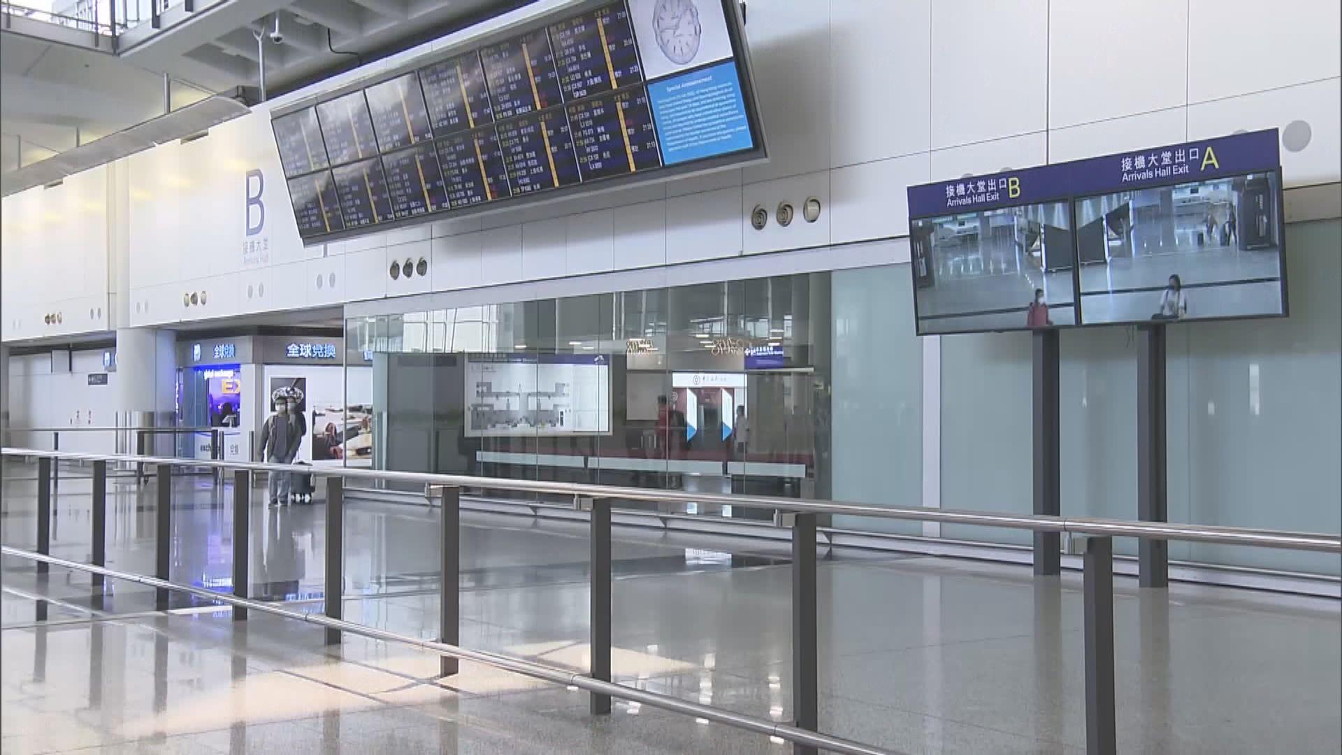 翡翠拉麵小籠包機場分店暫停營業消毒