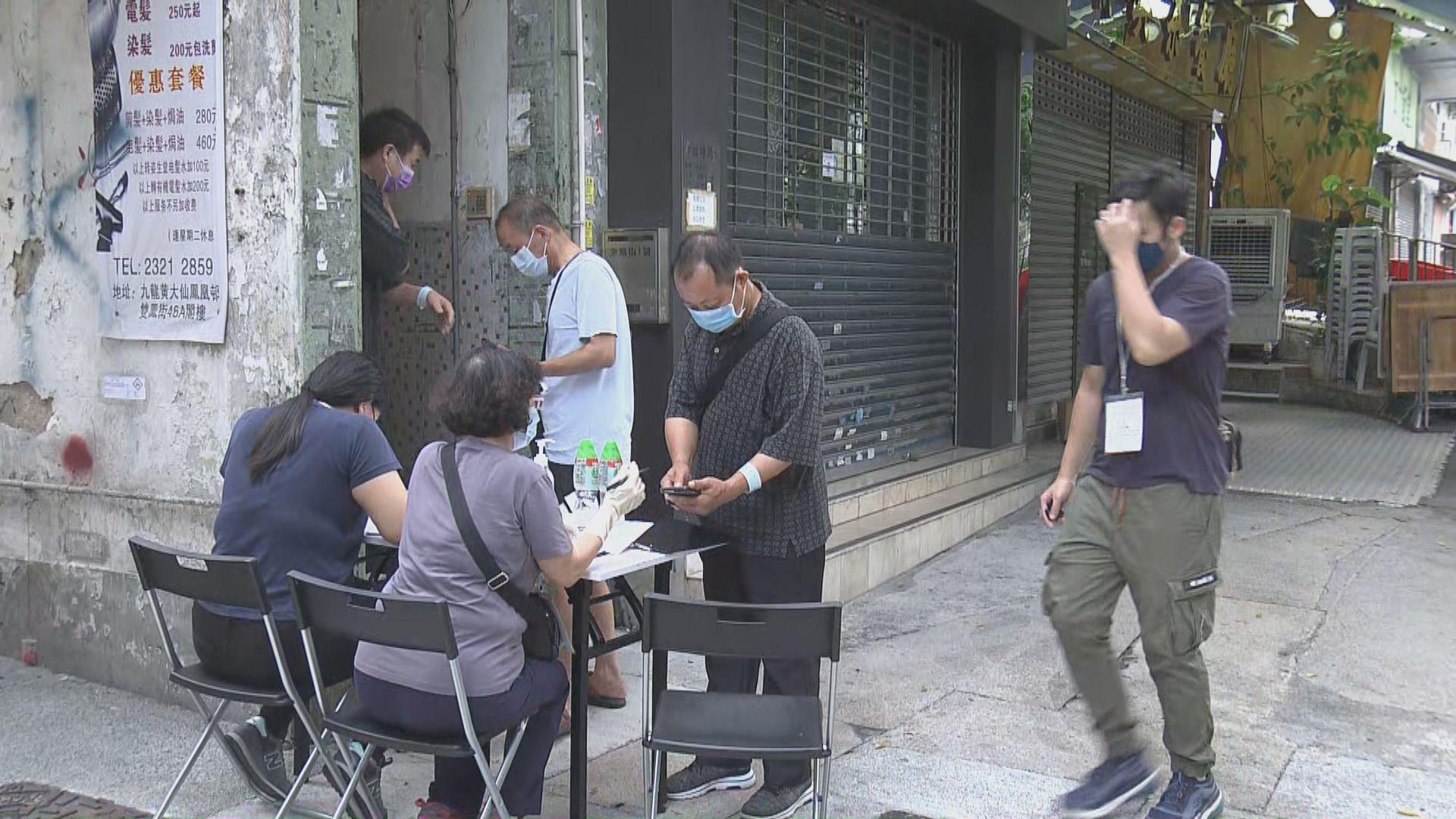 黃大仙金鳳街1至3號完成圍封強檢無發現確診個案