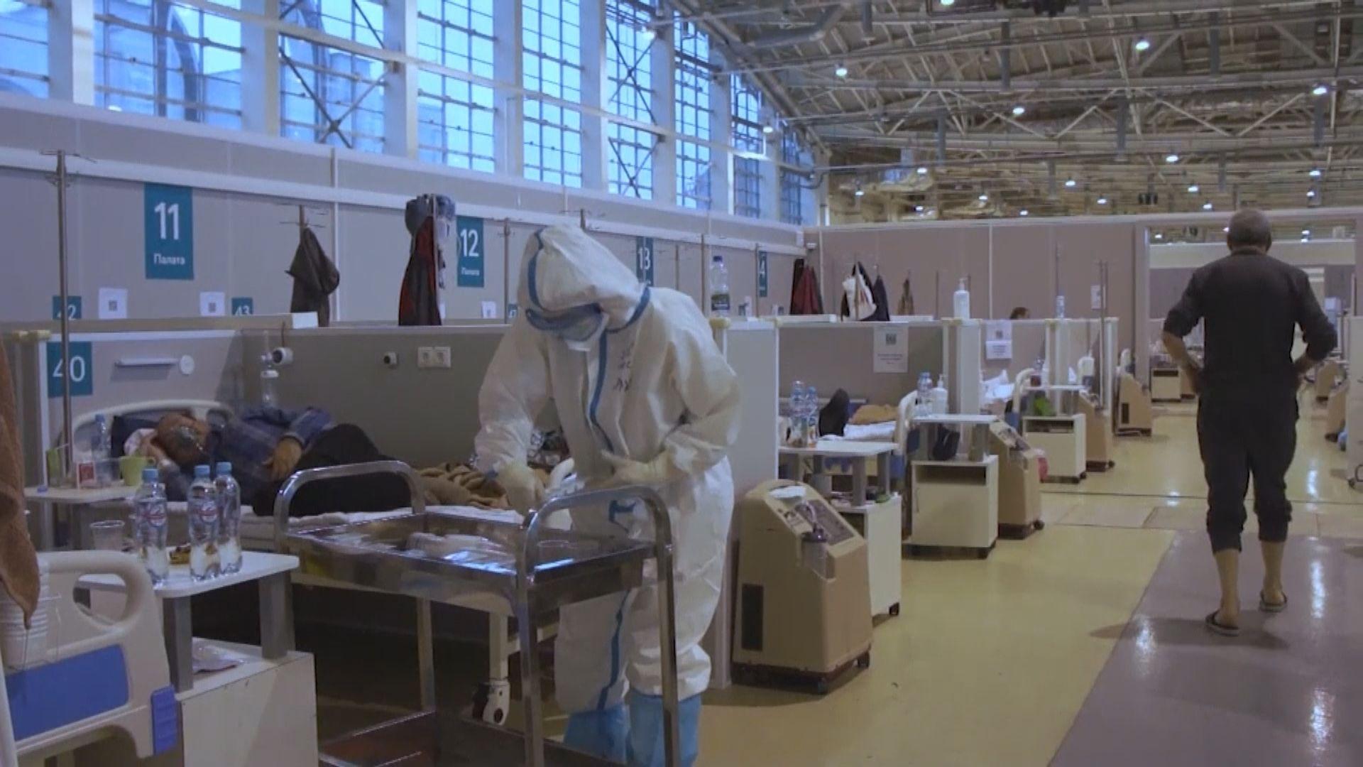 俄羅斯新冠疫情惡化 莫斯科要求企業有薪休假一周