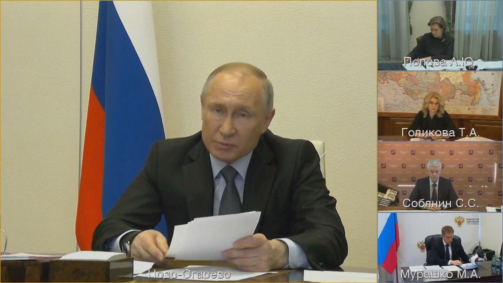 普京稱俄國新冠病毒疫情正在惡化