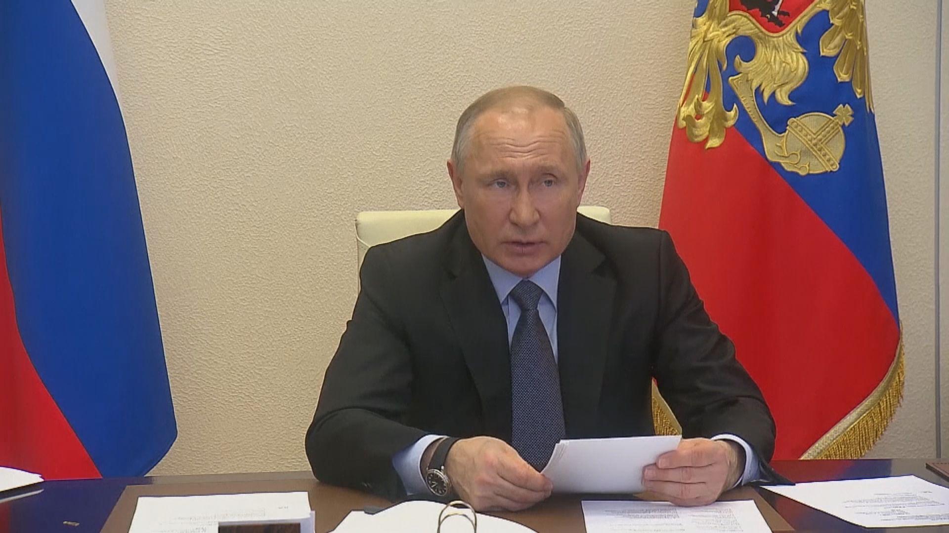 俄羅斯單日確診創新高 普京稱必要時調動軍方協助抗疫