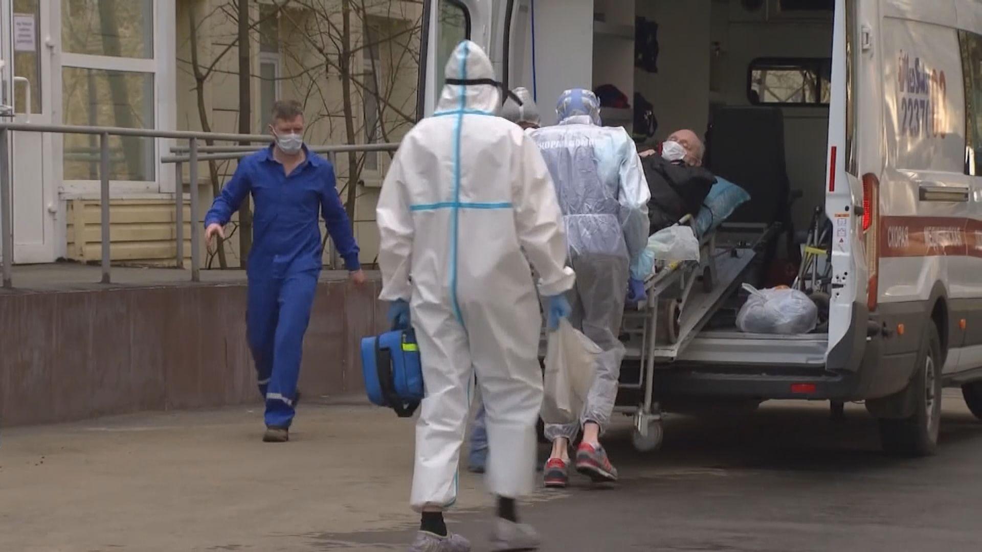 俄羅斯繼續錄得逾萬宗新確診 世衛指疫情或達高峰