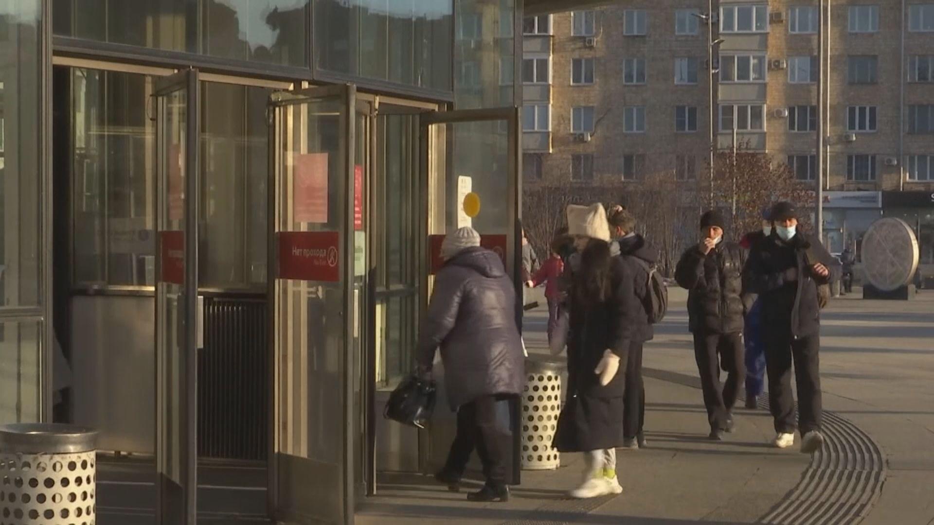 俄羅斯新增近3萬8千宗確診再創單日新高