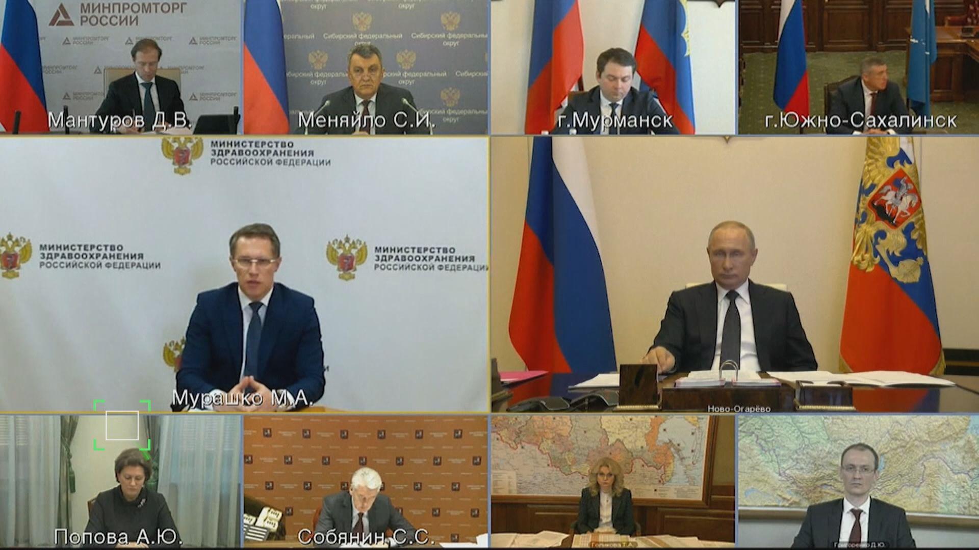 俄羅斯延長封城措施至下月11日