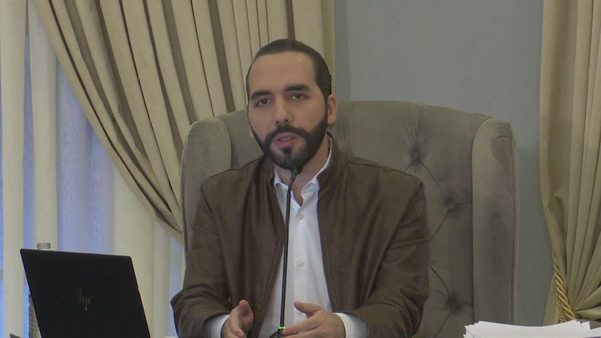 薩爾瓦多總統鐵腕抗疫惹濫權爭議