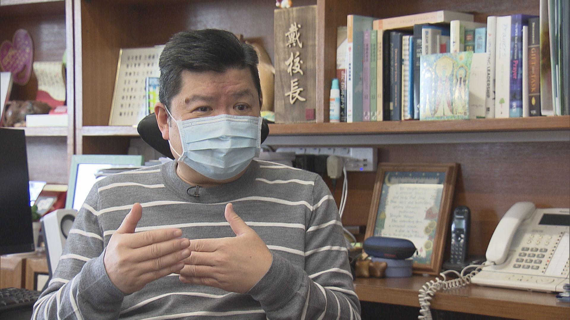 中學校長:確保防疫用品供應乃復課條件之一