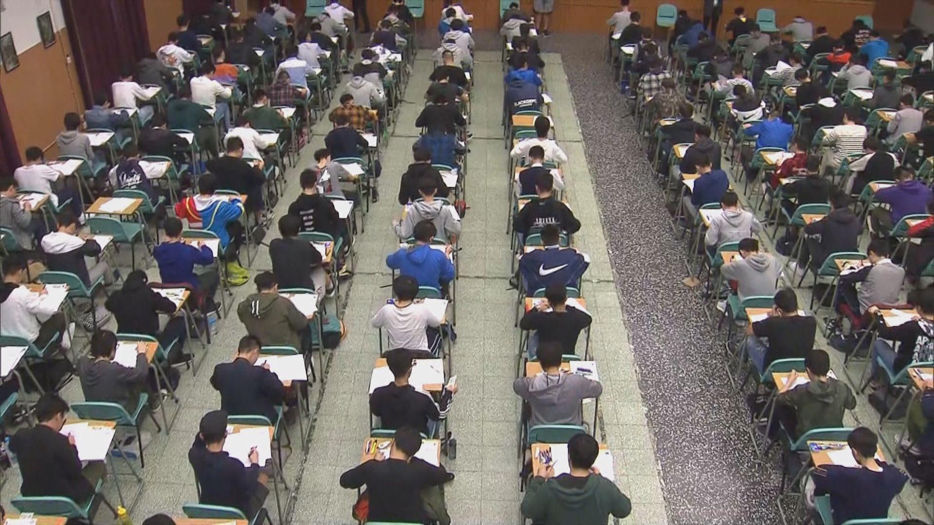 教育局下周進一步公布文憑試及小六呈分試安排