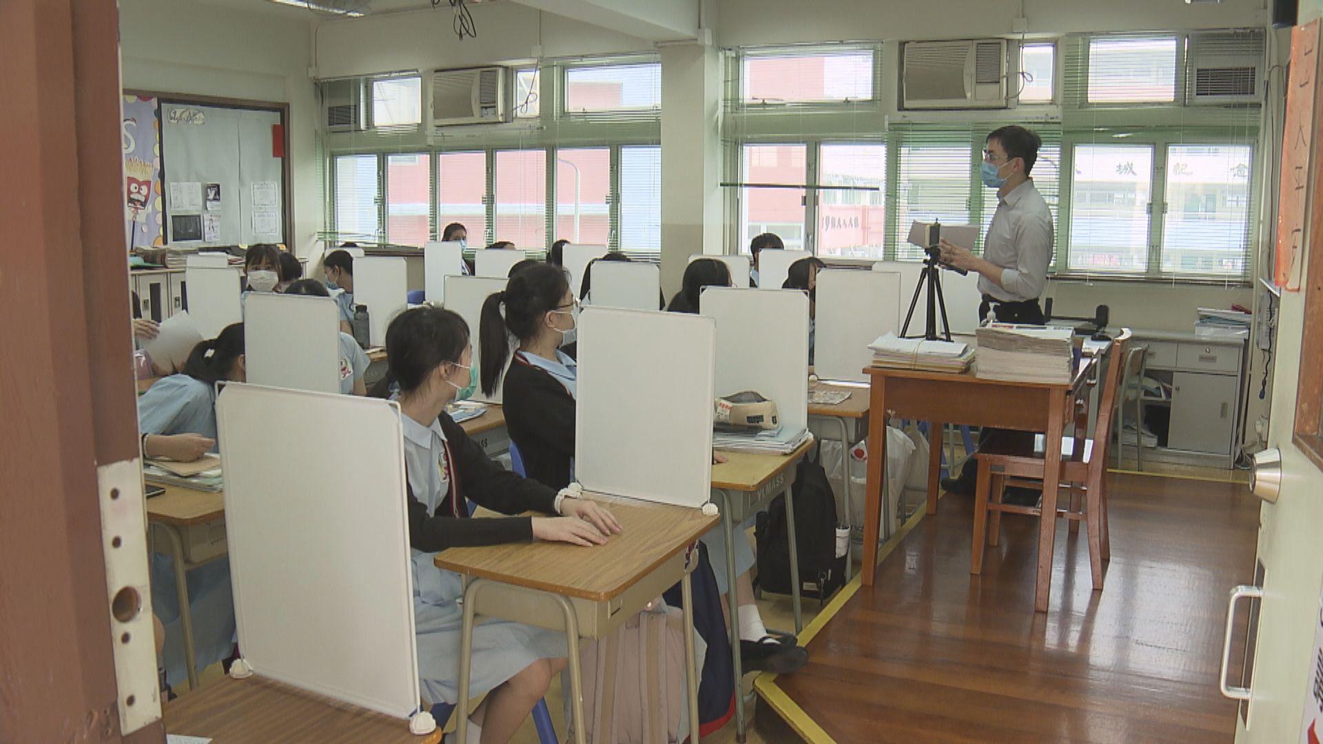 有中學校長指學校停課處理不一 冀政府提出具體指引