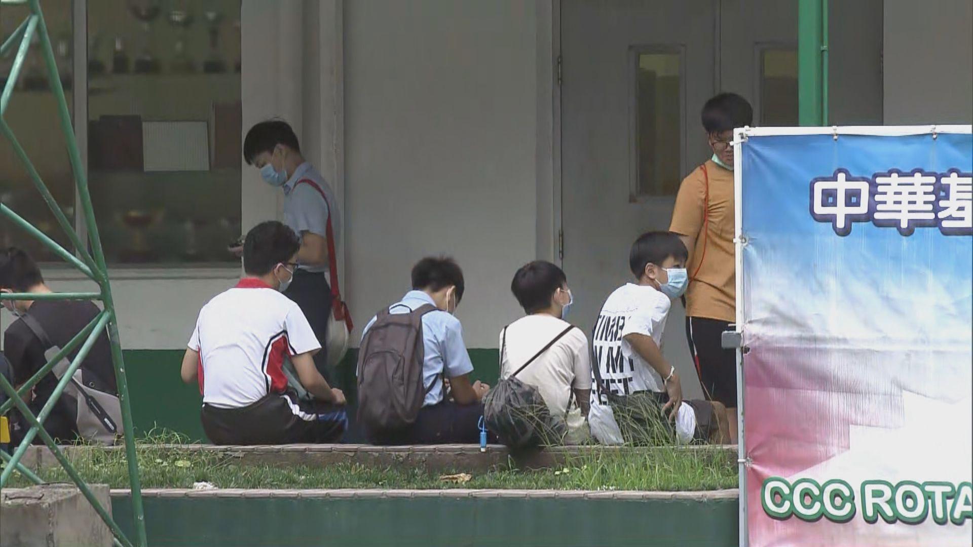 學界冀教育局就應對疫情停課等安排提供統一指引