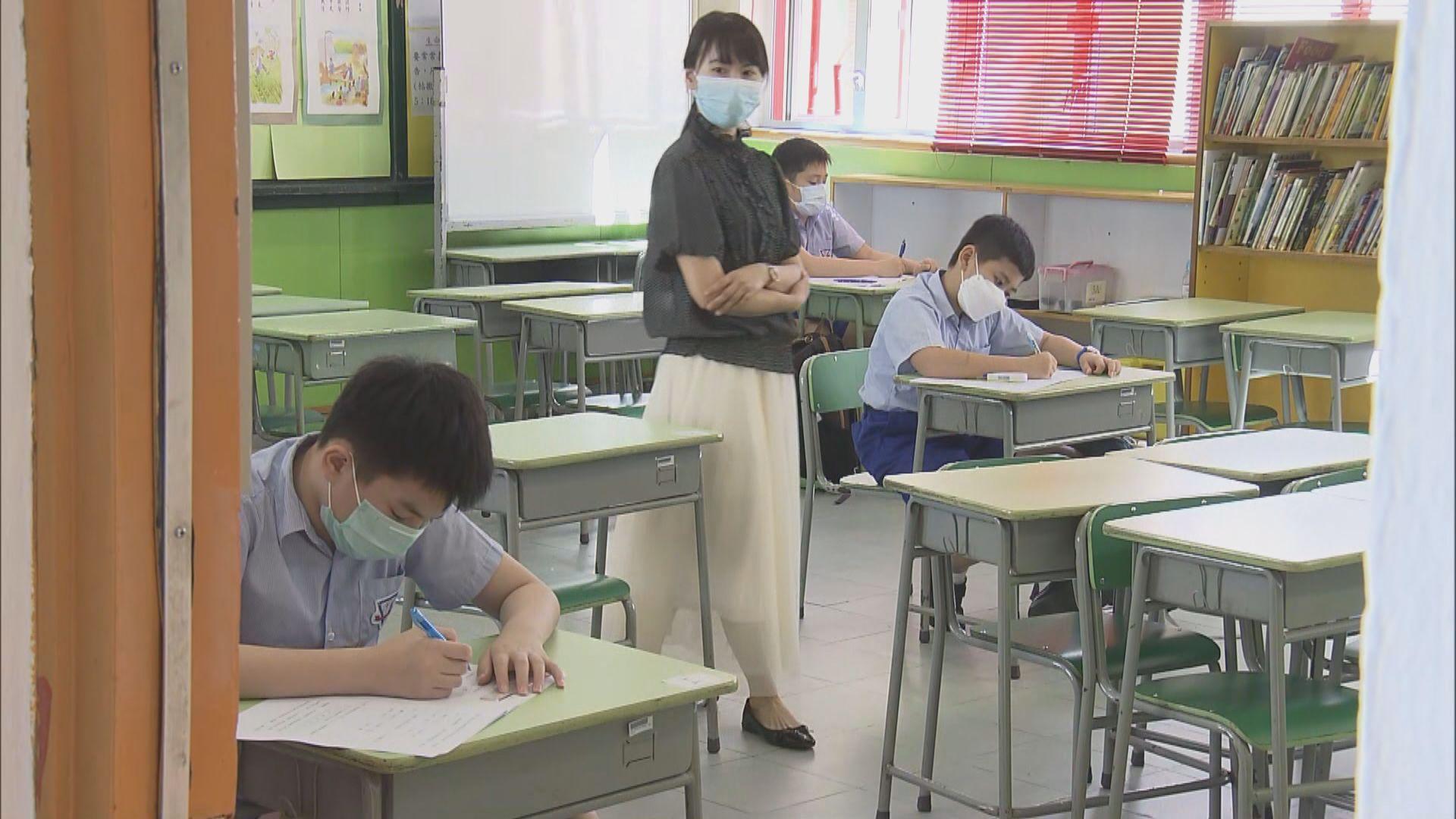 有小學如期辦小五呈分試 增考試課室分散學生