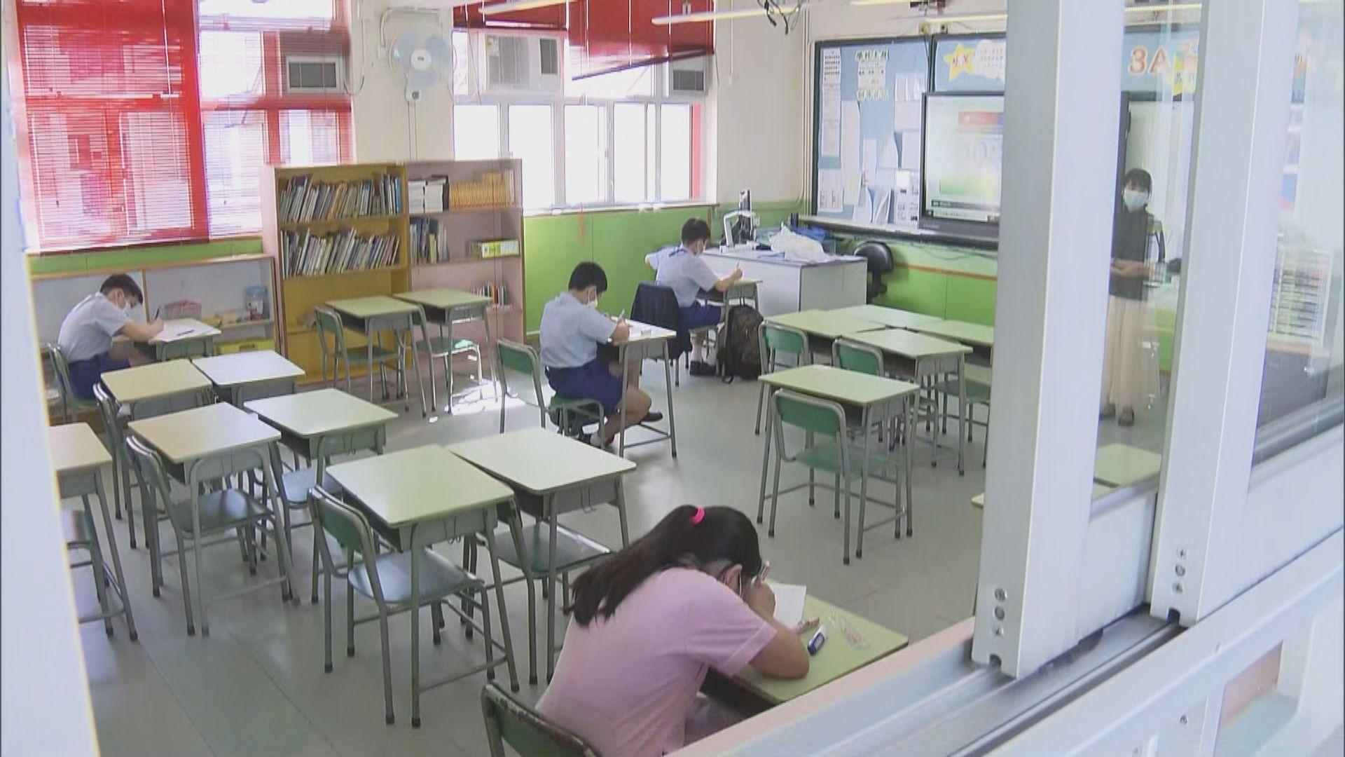 有小學校長指家長及學生都希望暑假前考完呈分試