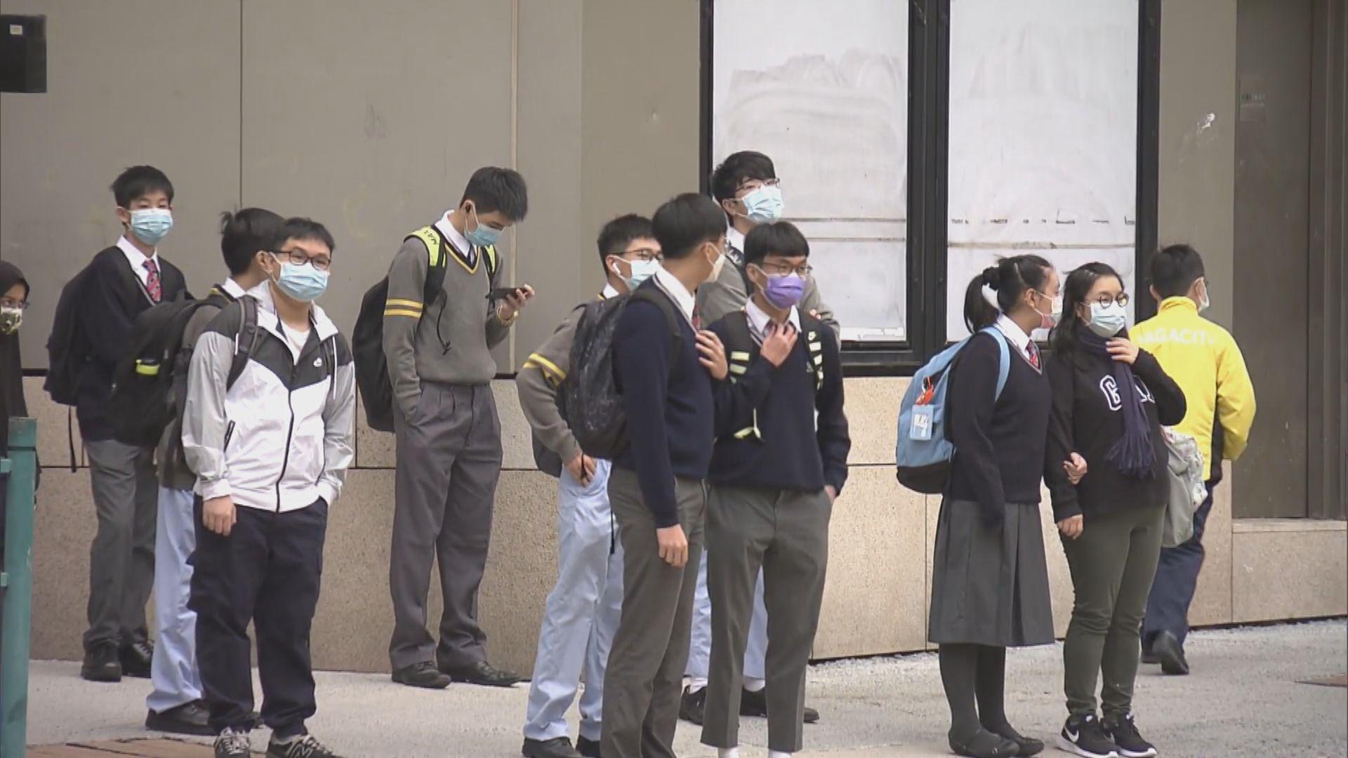 教育局:中六生按需要可回校上課或考試