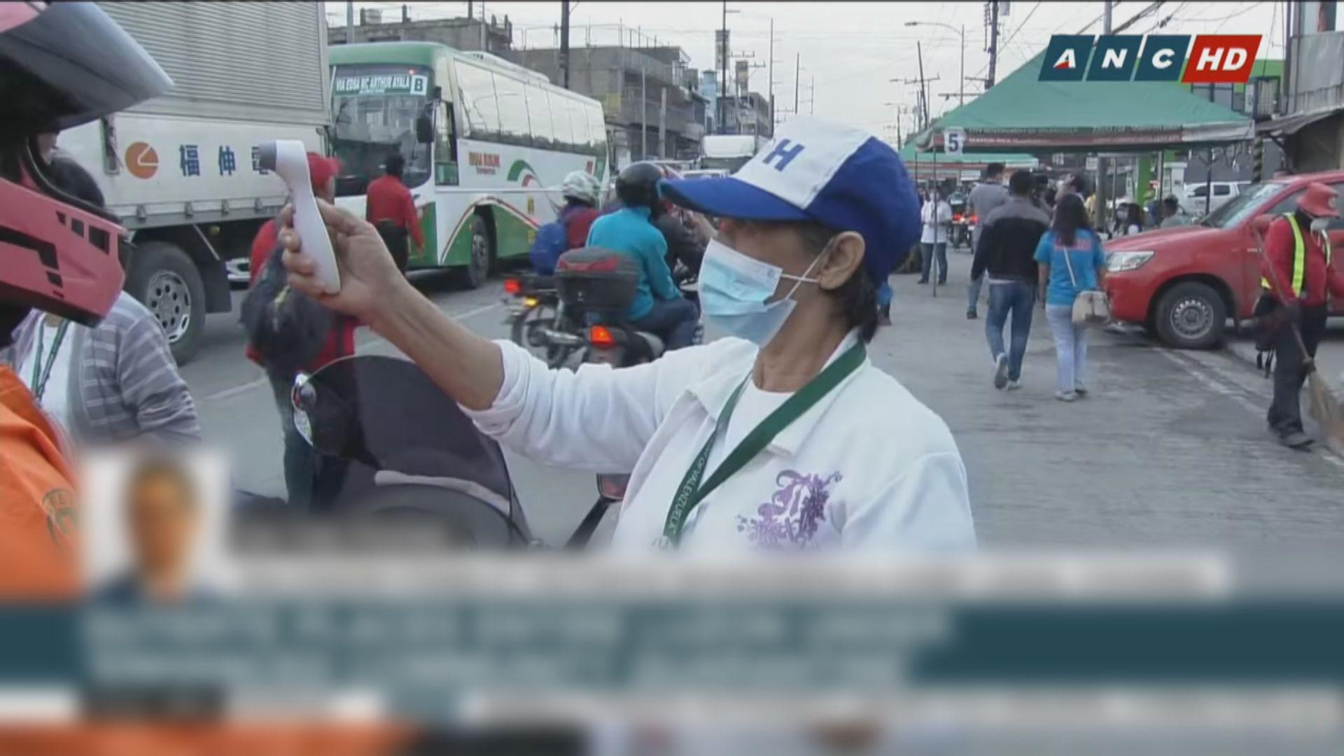 菲律賓擴大隔離措施至呂宋全島
