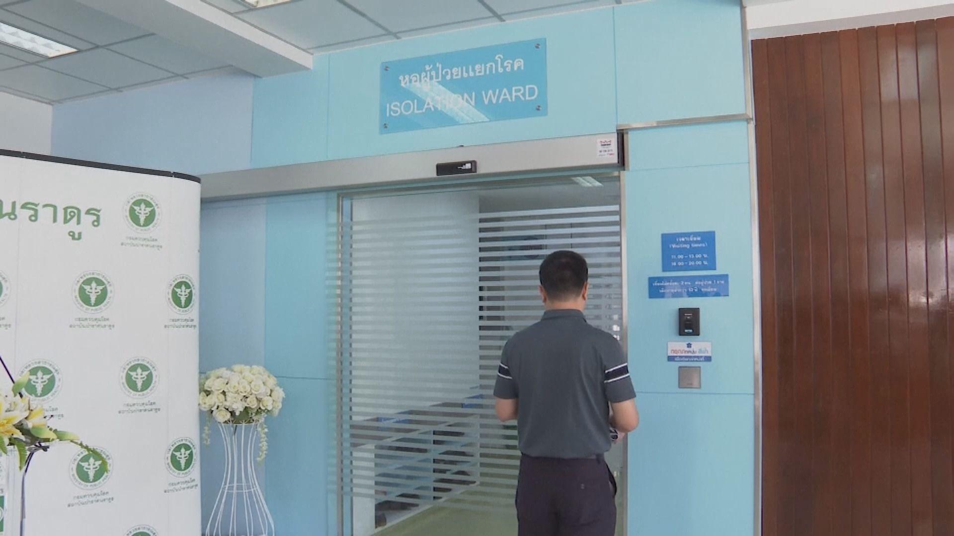 亞洲疫情放緩 泰國容許六種行業恢復營業