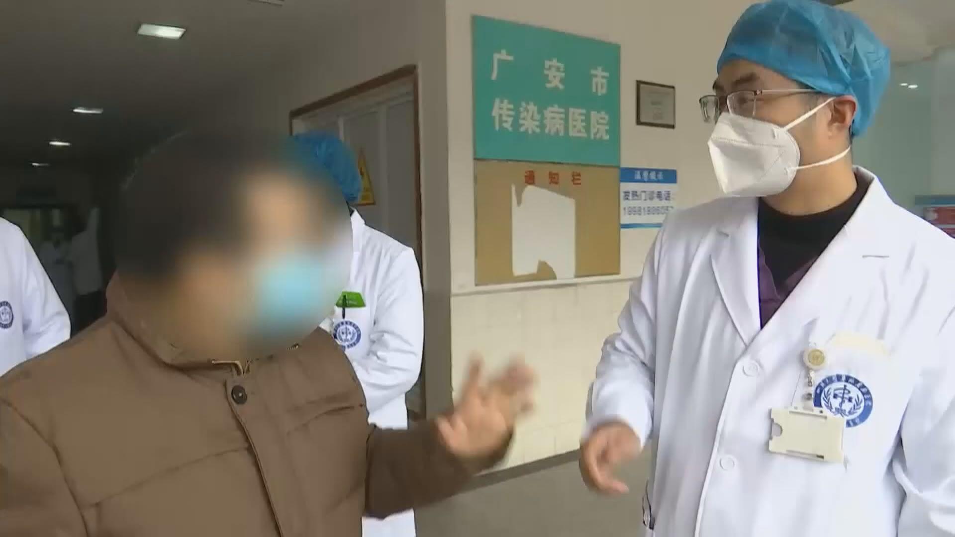 四川成都出現治癒後十天複檢再現陽性個案
