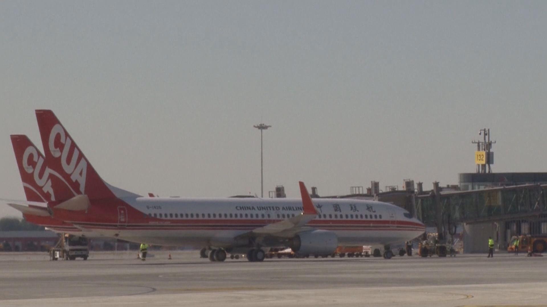 內地兩日無本土新病例 進京航班乘客需先轉到其他機場檢測