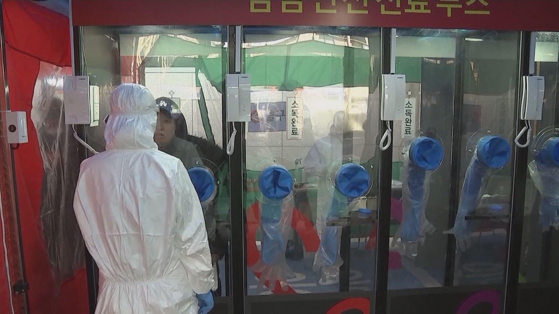 南韓向歐洲入境人士進行病毒檢測