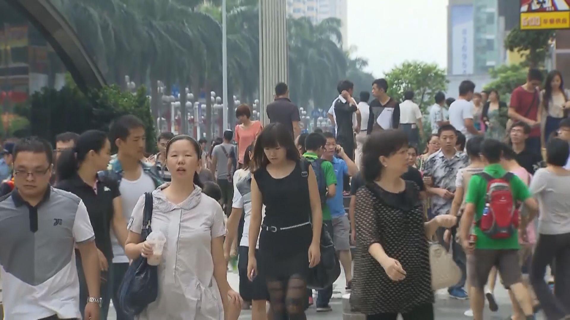 深圳羅湖區超市員工確診染病