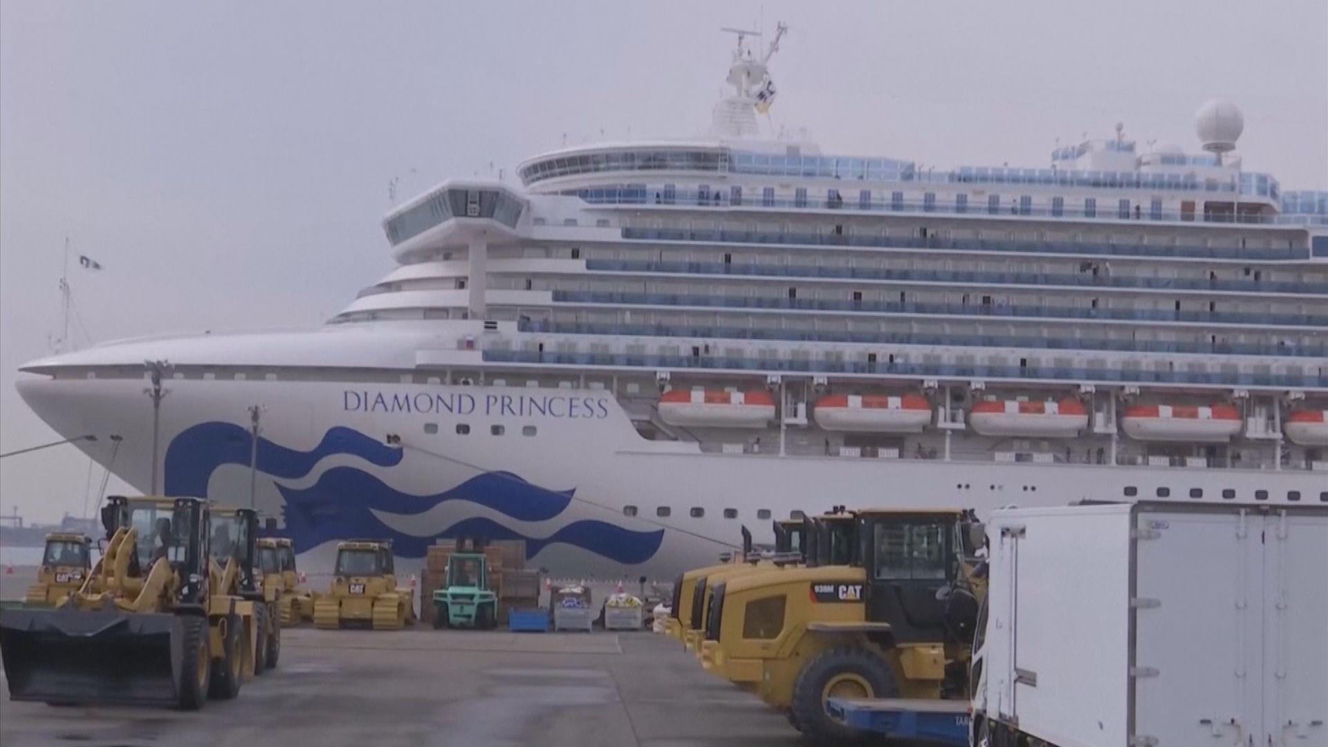 港府正安排包機免費接載鑽石公主號港人