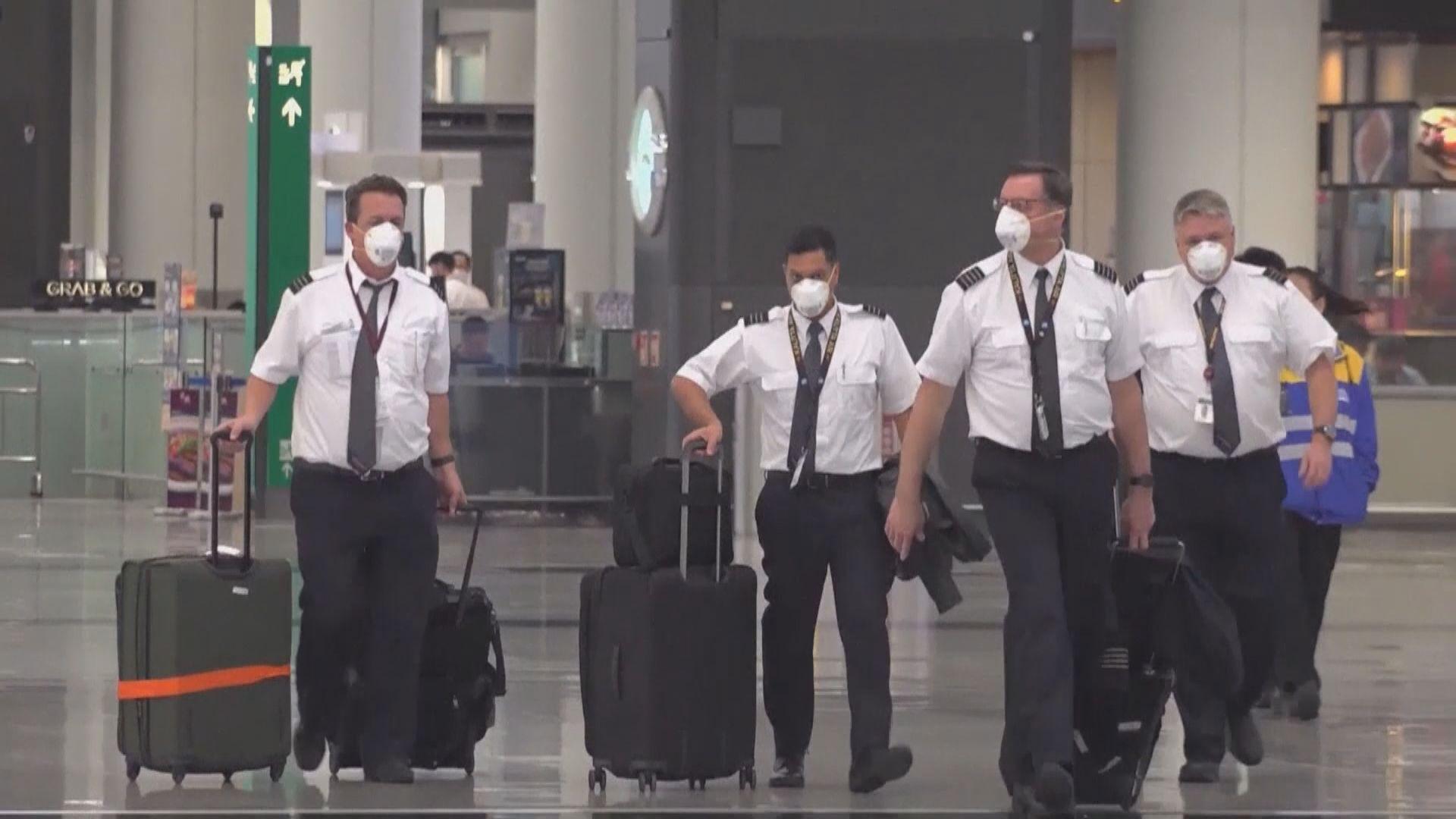 政府收緊檢疫安排 機組人員須於指定地點自我隔離