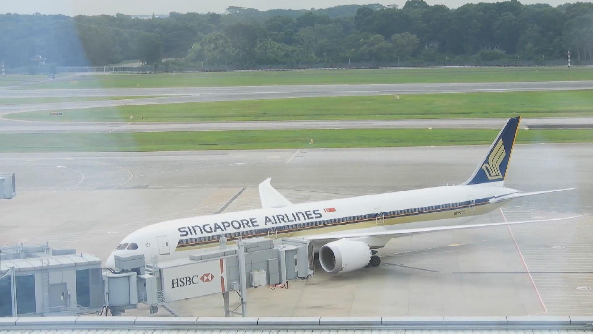 新加坡全球第三多確診 新航未來三個月大減航班