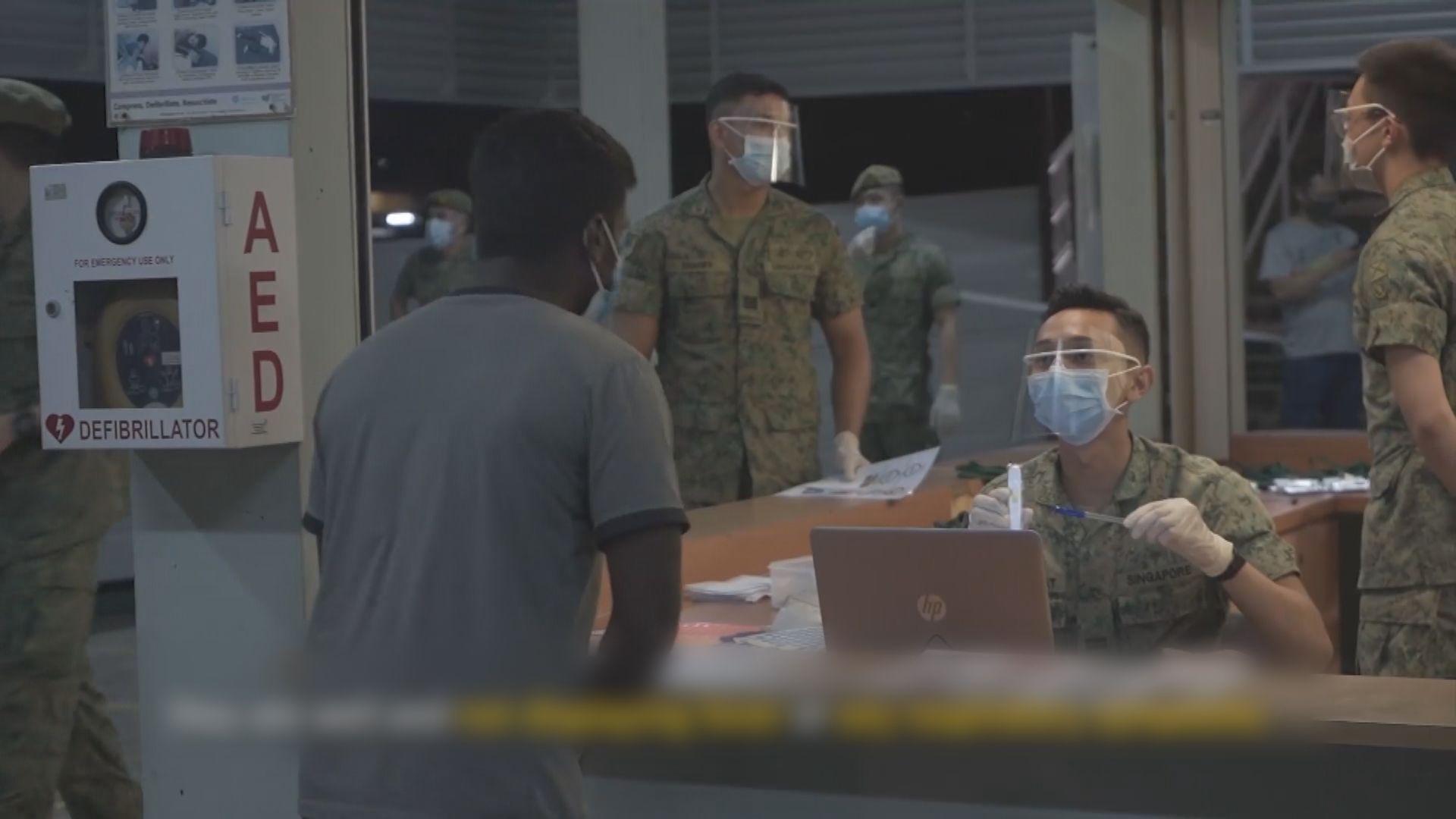 新加坡外勞宿舍屢爆疫情 政府被批防疫工作忽略外勞
