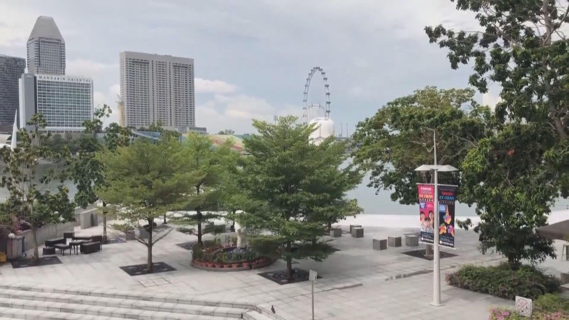 新加坡醫院群組再增8宗新冠病毒確診個案