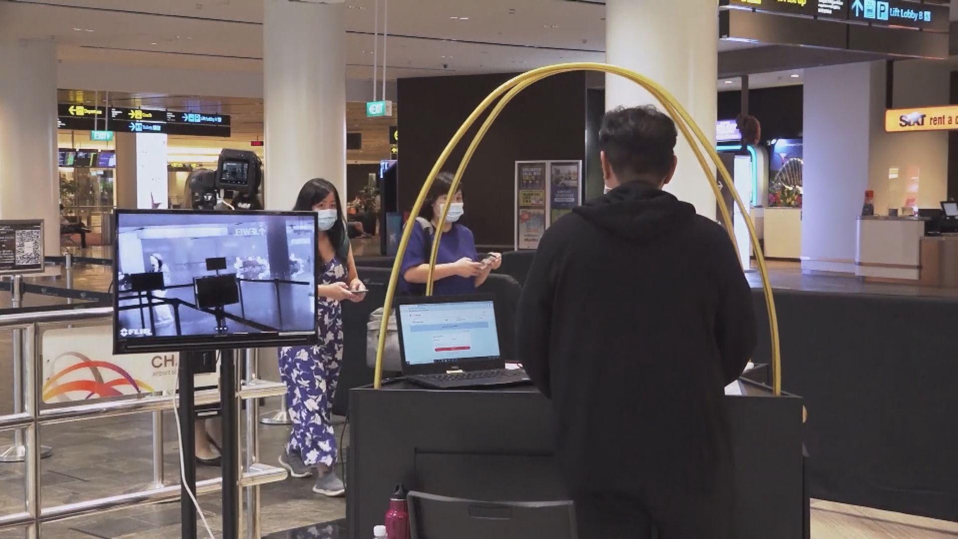 新加坡樟宜機場群組持續擴大 或涉變種病毒