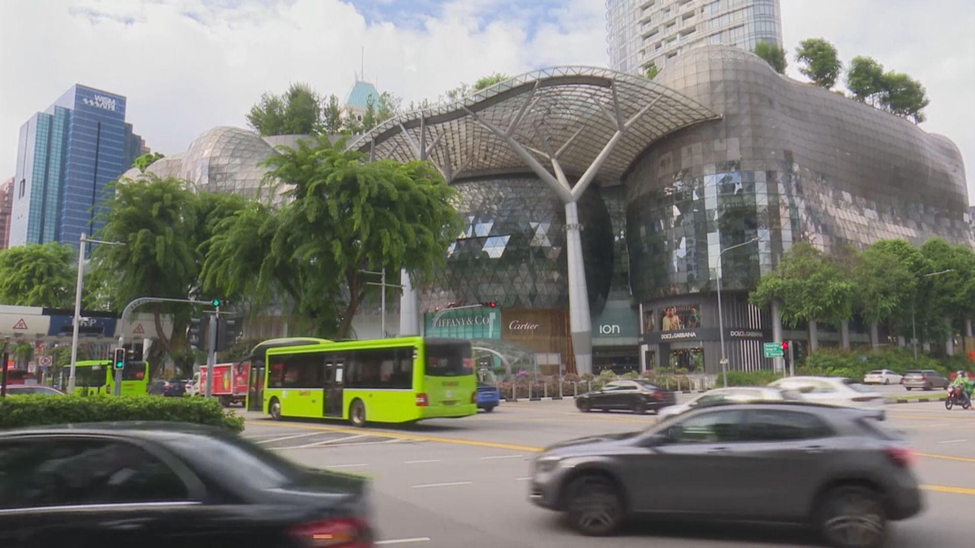 世界經濟論壇取消八月新加坡年會