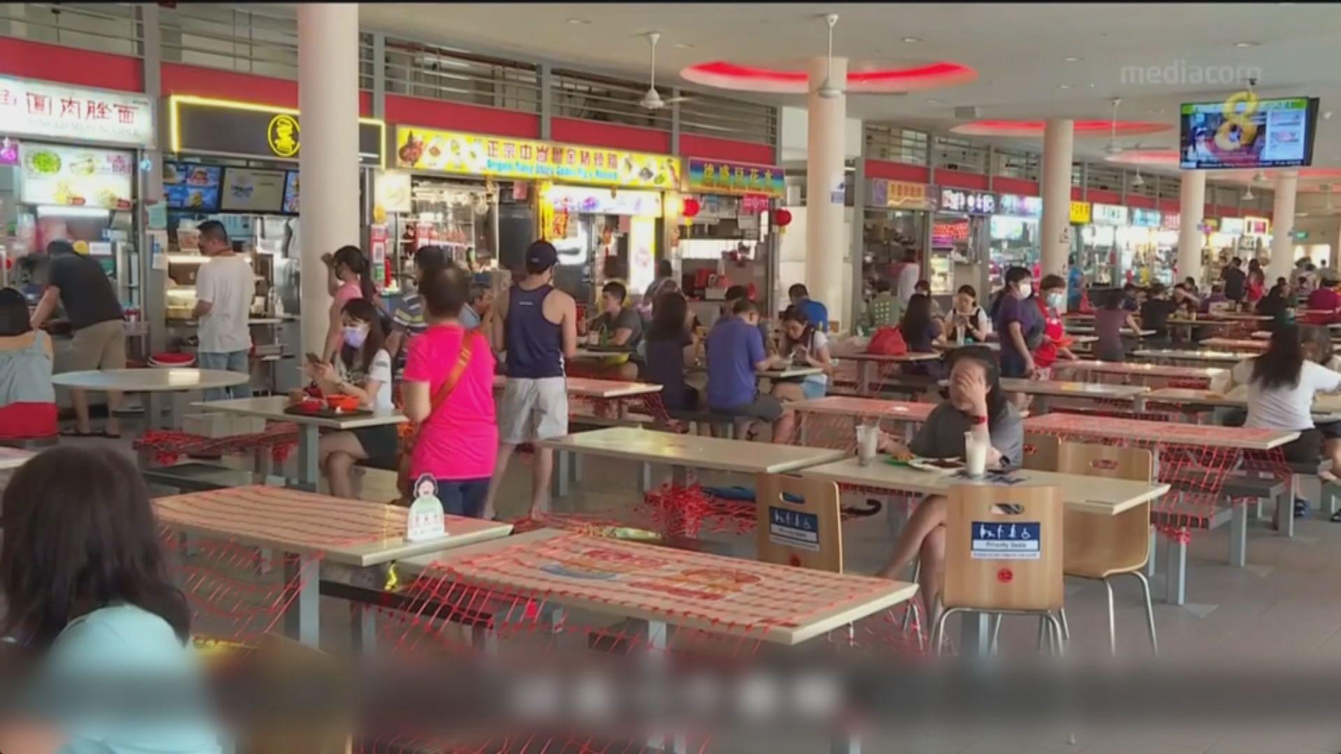 新加坡增179宗確診 即日起收緊防疫措施
