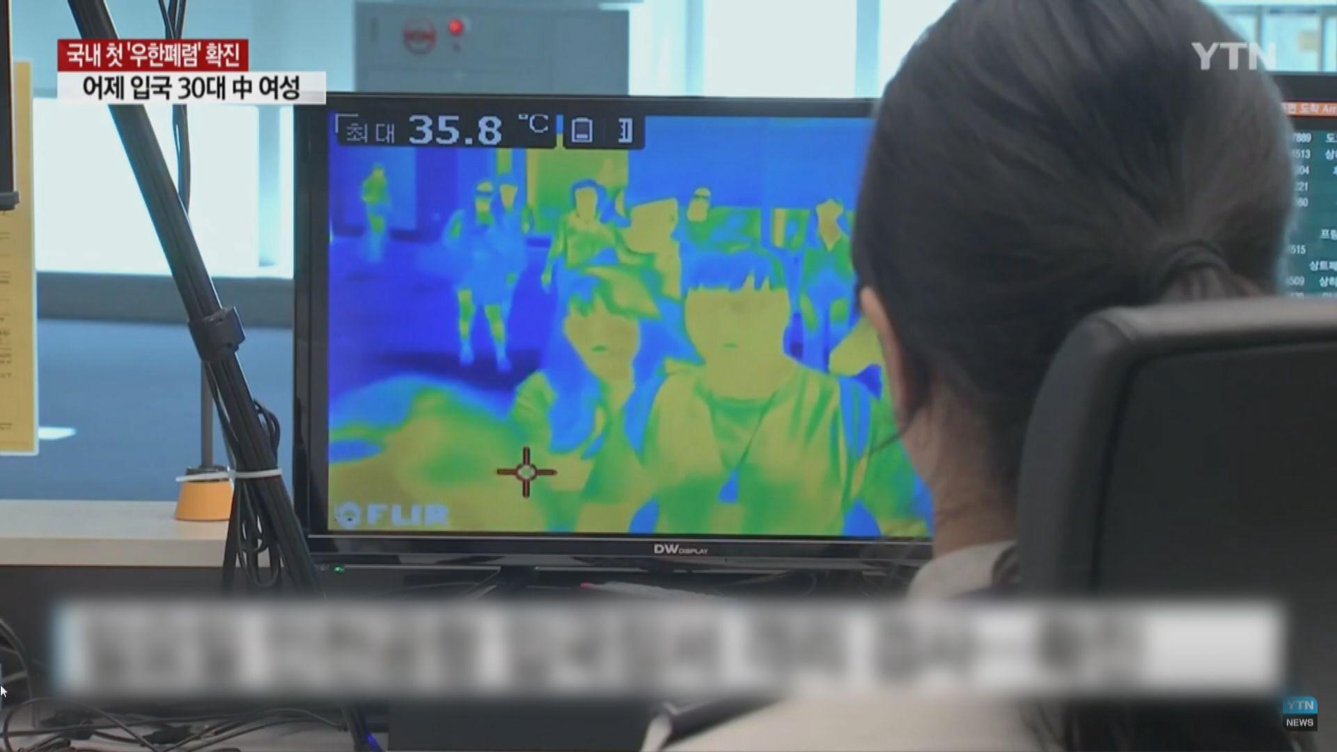 南韓列港澳為疫區 入境需提交健康問卷